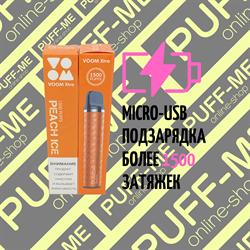 Электронная сигарета Voom Xtra Peach Ice 1500 затяжек - фото 4841