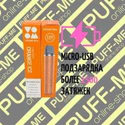 Электронная сигарета Voom Xtra Orange Ice 1500 затяжек
