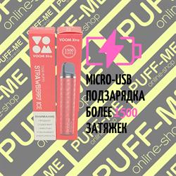 Электронная сигарета Voom Xtra Strawberry Ice 1500 затяжек - фото 4845