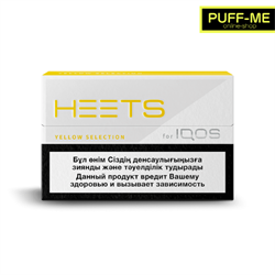 Стики Heets Yellow Selection 10 пачек