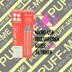 Электронная сигарета Voom Xtra Lychee Ice 1500 затяжек
