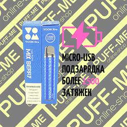 Электронная сигарета Voom Xtra Berry Mix 1500 затяжек