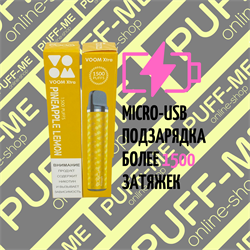 Электронная сигарета Voom Xtra Pineapple Lemon 1500 затяжек